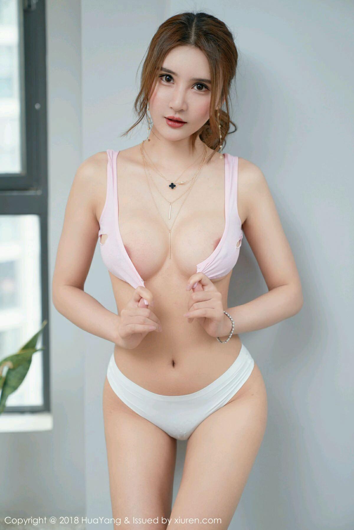 HuaYang VOL.051 39P, HuaYang, Solo Yi Fei