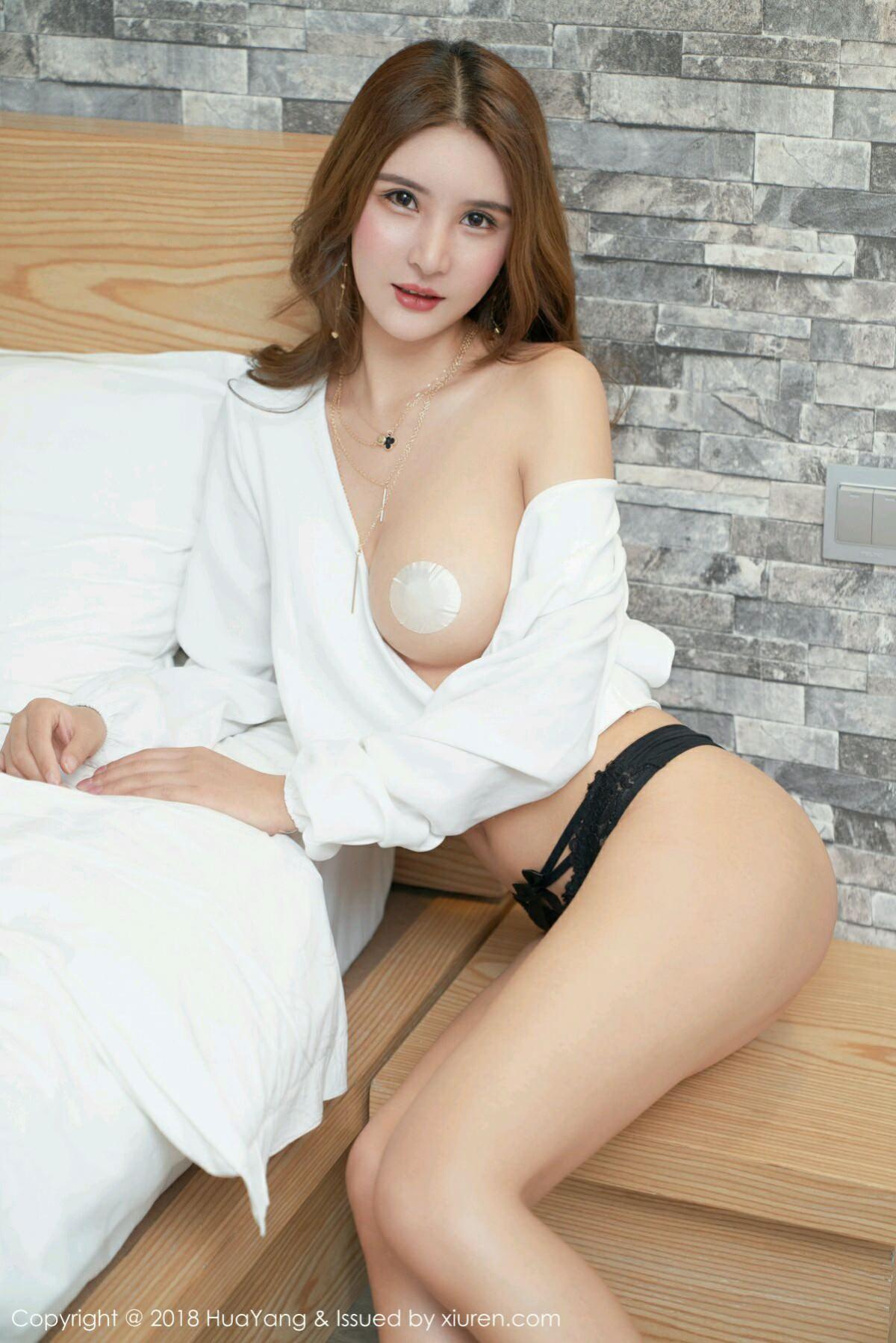 HuaYang VOL.051 8P, HuaYang, Solo Yi Fei