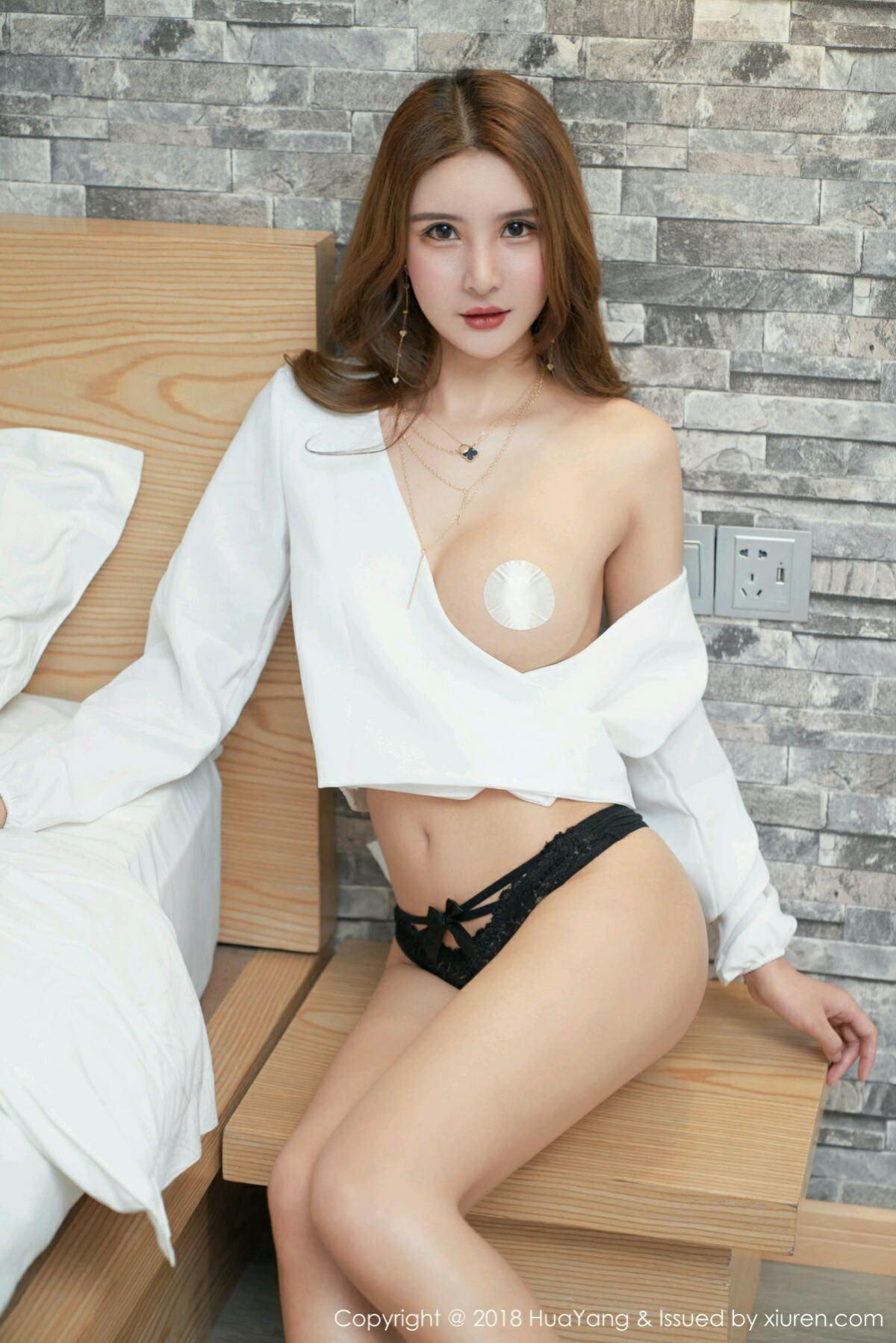 HuaYang VOL.051 9P, HuaYang, Solo Yi Fei