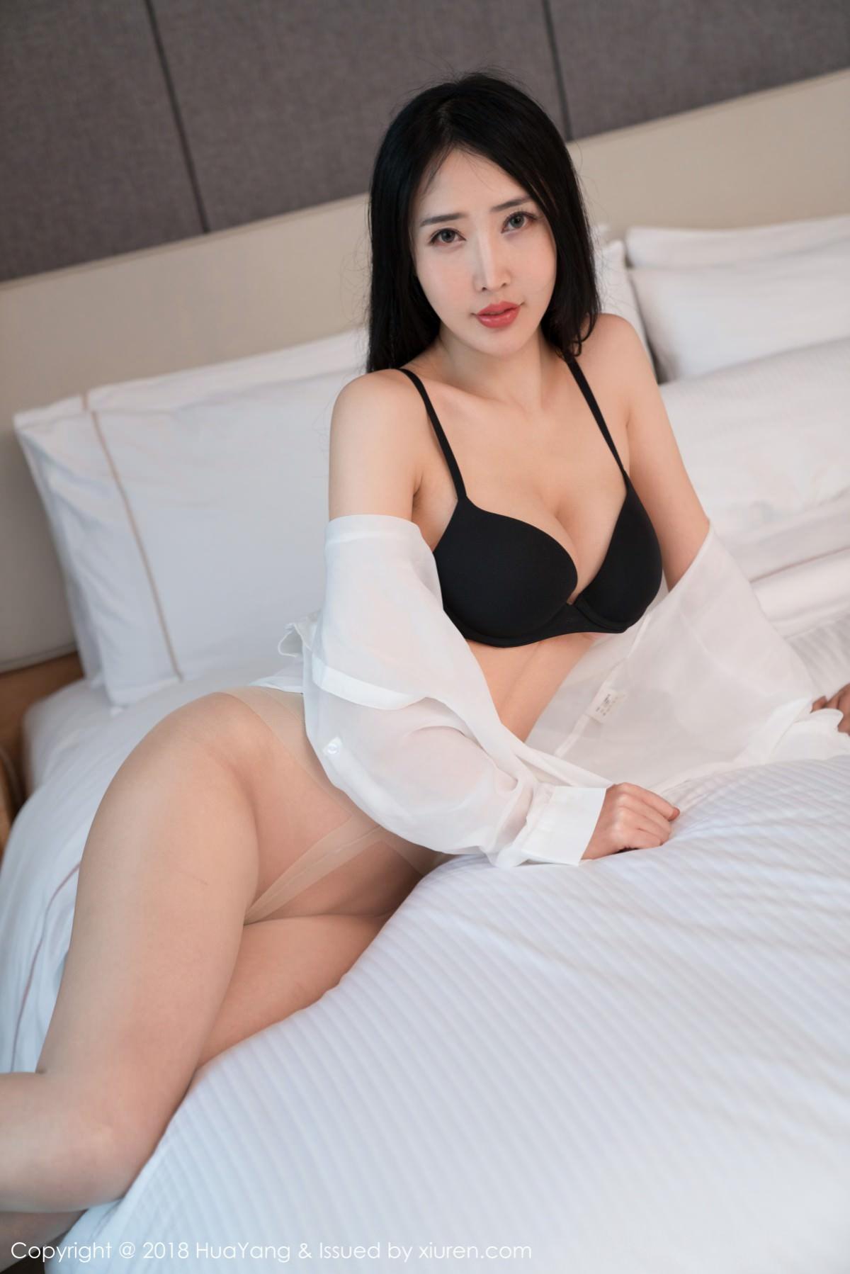 HuaYang VOL.052 19P, HuaYang, Yu Xin Man
