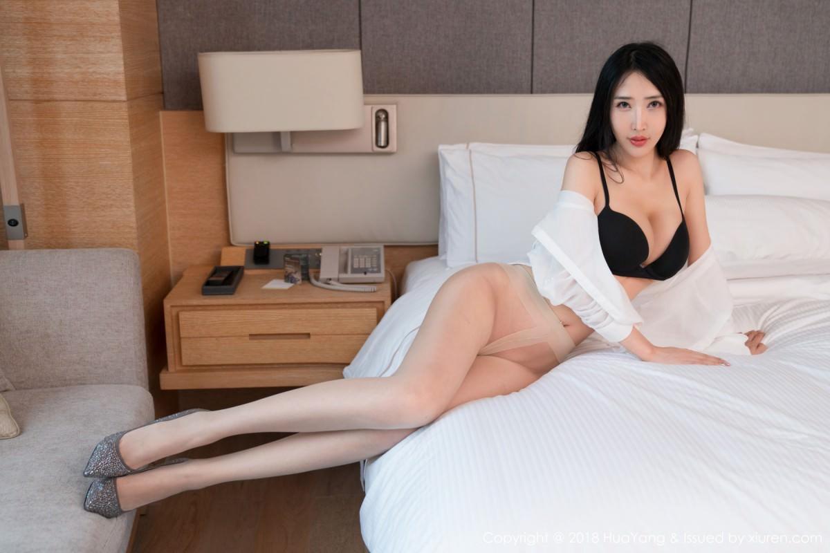 HuaYang VOL.052 8P, HuaYang, Yu Xin Man