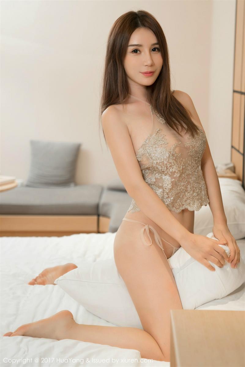 HuaYang Vol.012 10P, Chen Qiu Yu, HuaYang
