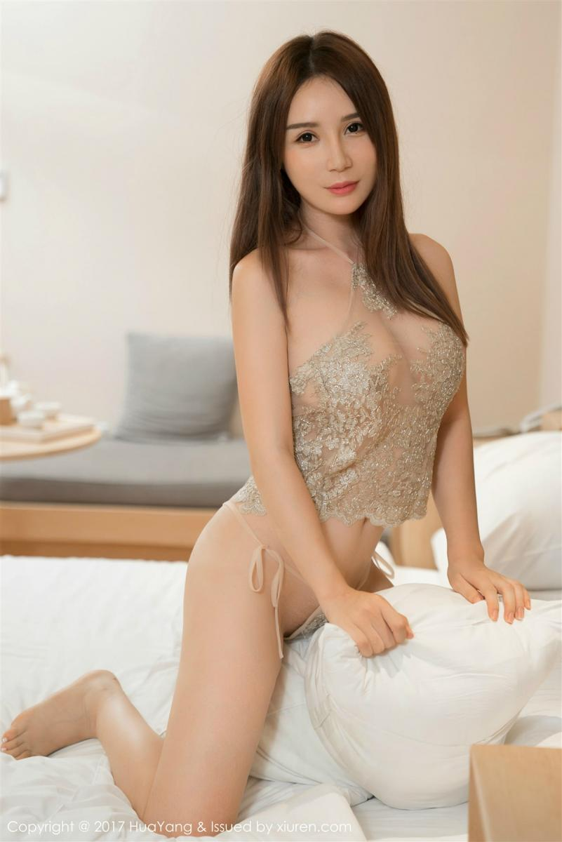 HuaYang Vol.012 16P, Chen Qiu Yu, HuaYang