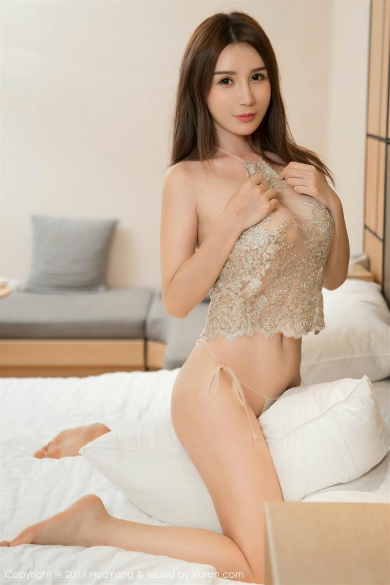 HuaYang Vol.012 17P, Chen Qiu Yu, HuaYang