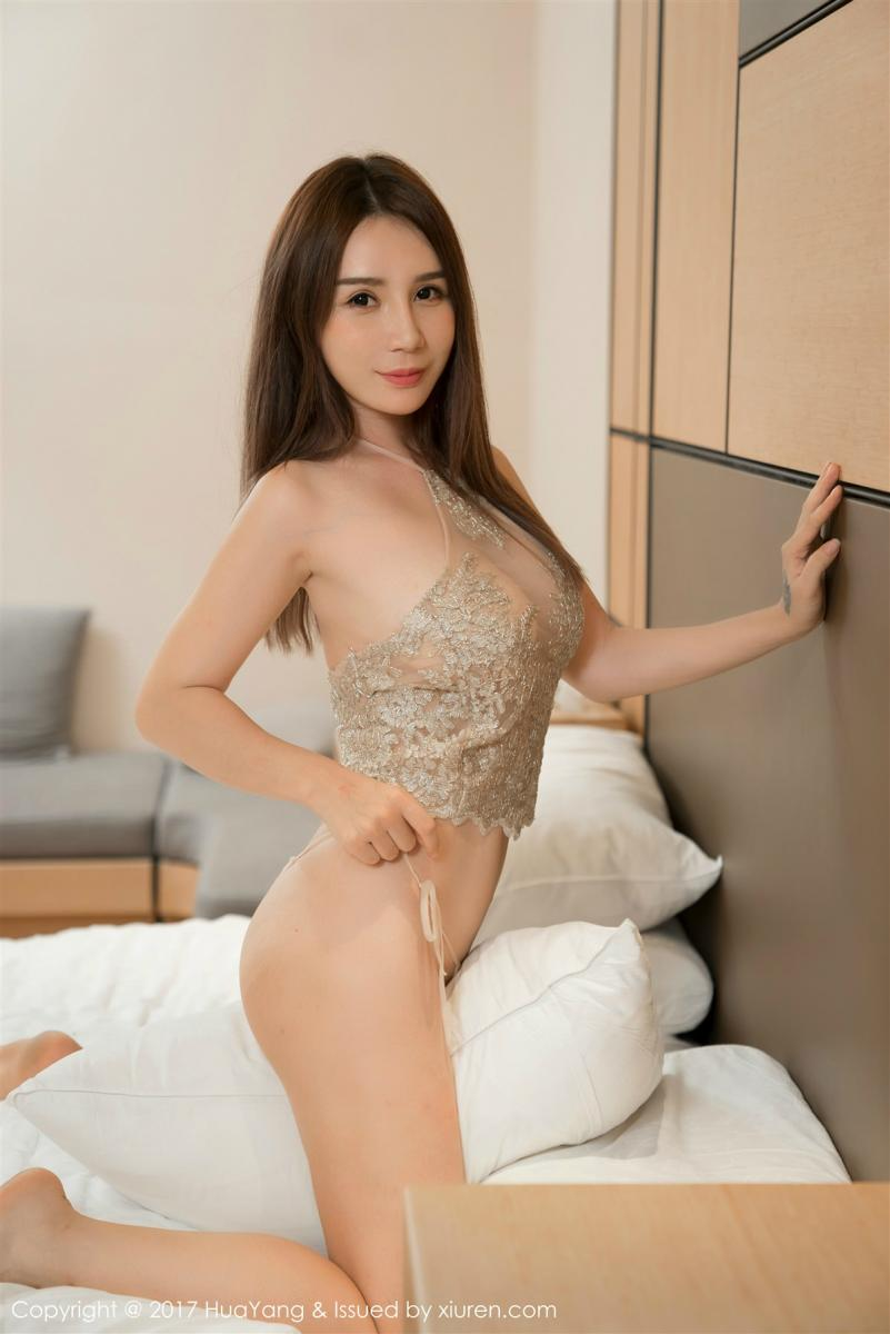 HuaYang Vol.012 18P, Chen Qiu Yu, HuaYang