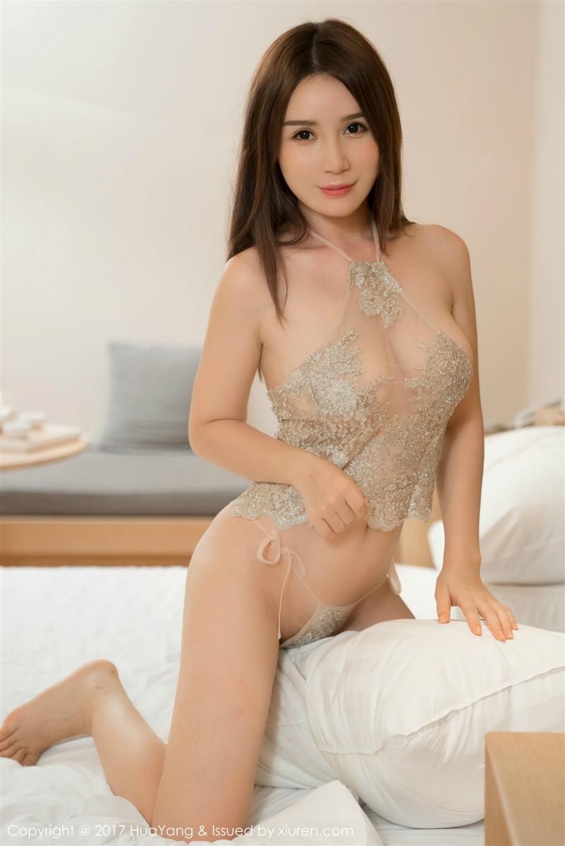 HuaYang Vol.012 23P, Chen Qiu Yu, HuaYang