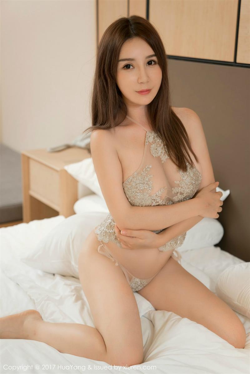 HuaYang Vol.012 26P, Chen Qiu Yu, HuaYang