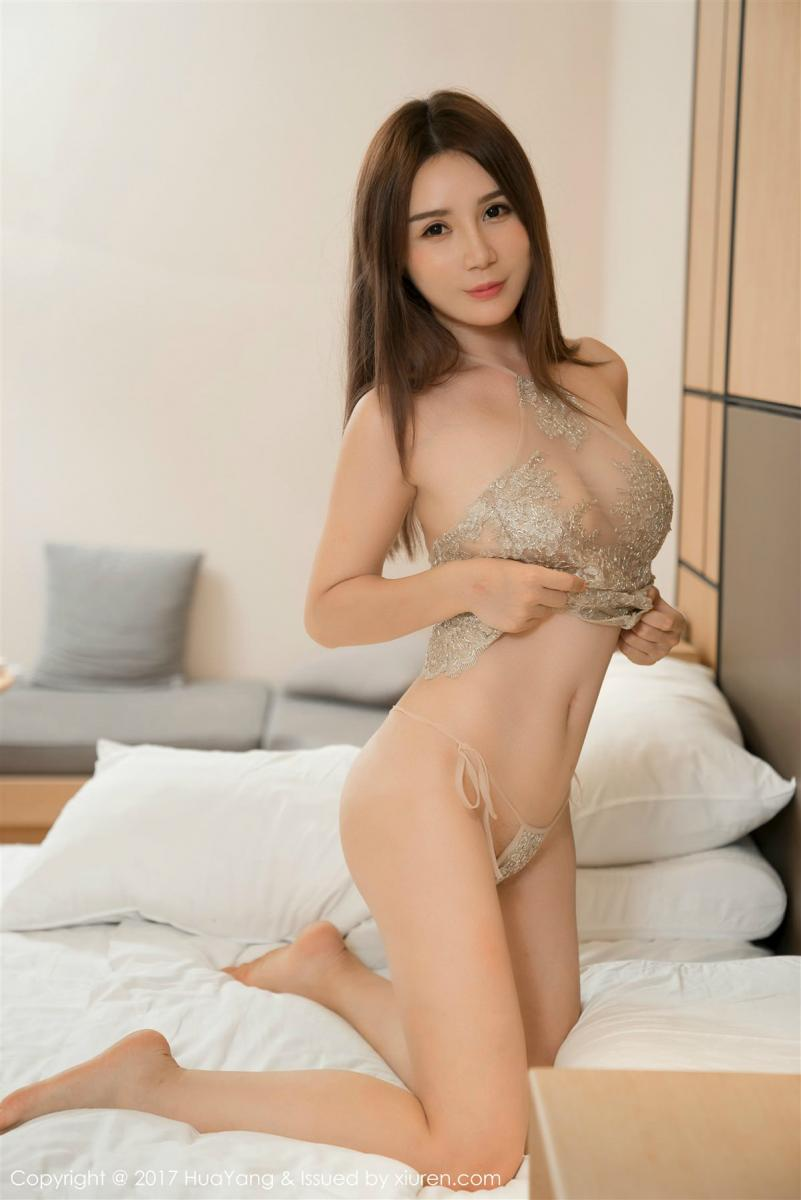 HuaYang Vol.012 28P, Chen Qiu Yu, HuaYang