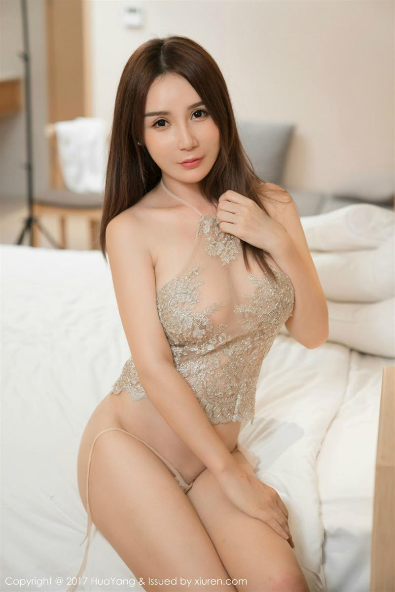 HuaYang Vol.012 31P, Chen Qiu Yu, HuaYang