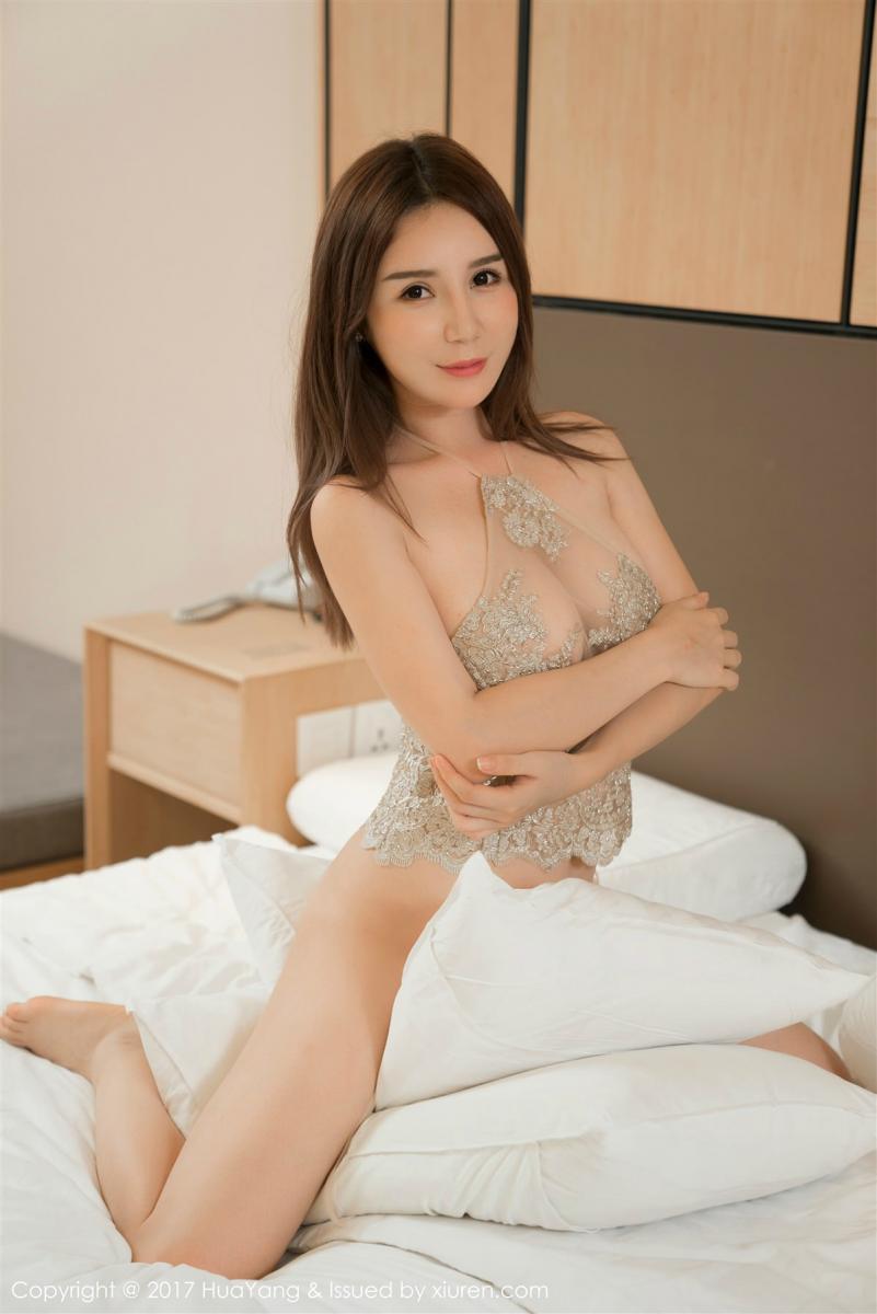 HuaYang Vol.012 32P, Chen Qiu Yu, HuaYang