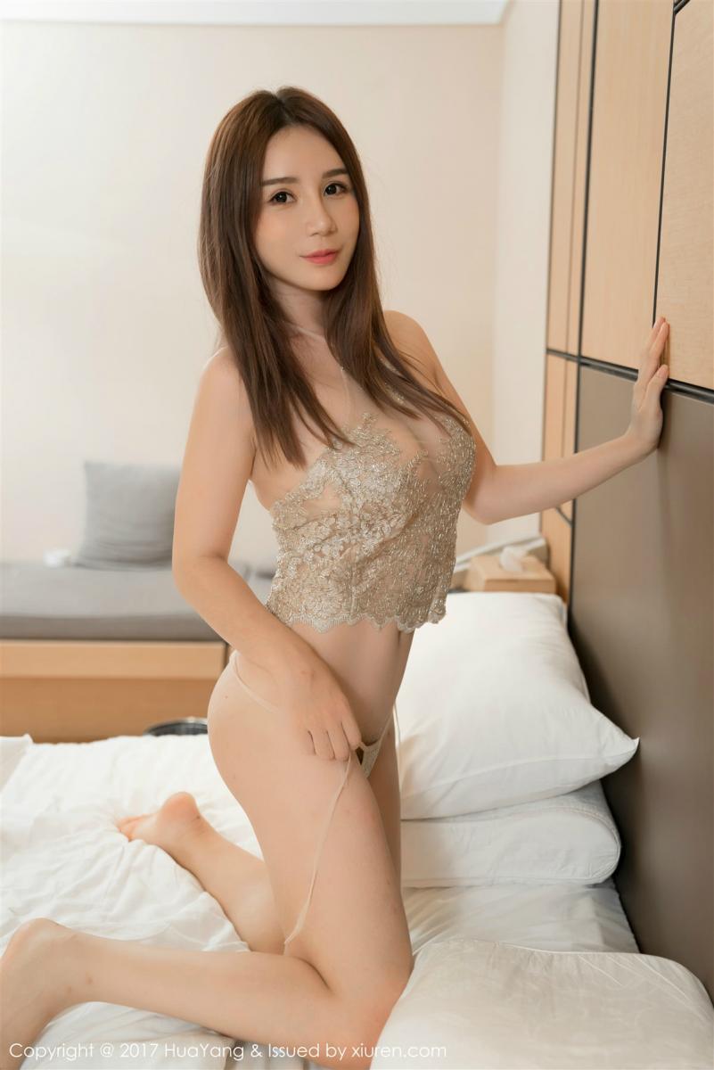 HuaYang Vol.012 33P, Chen Qiu Yu, HuaYang