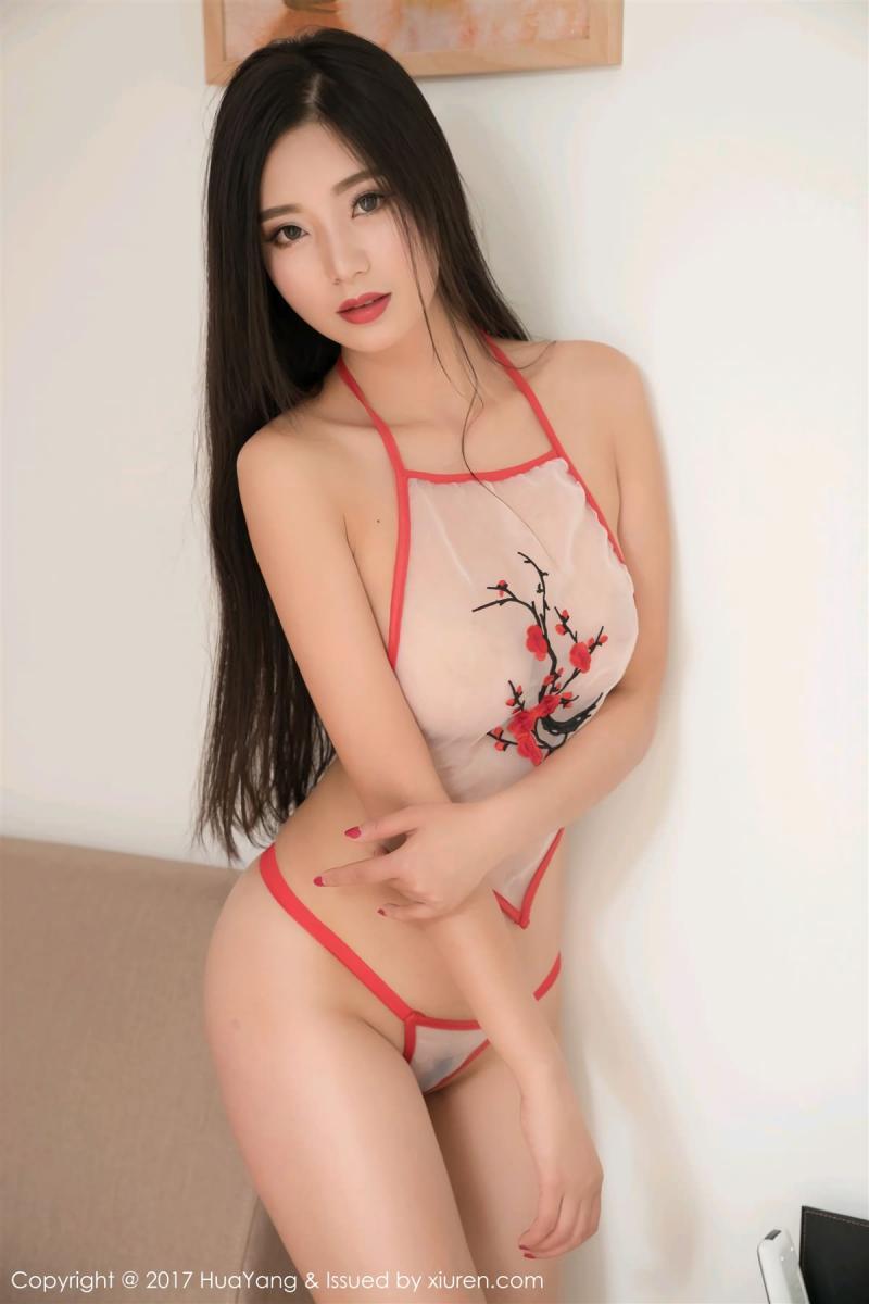 HuaYang Vol.015 18P, HuaYang