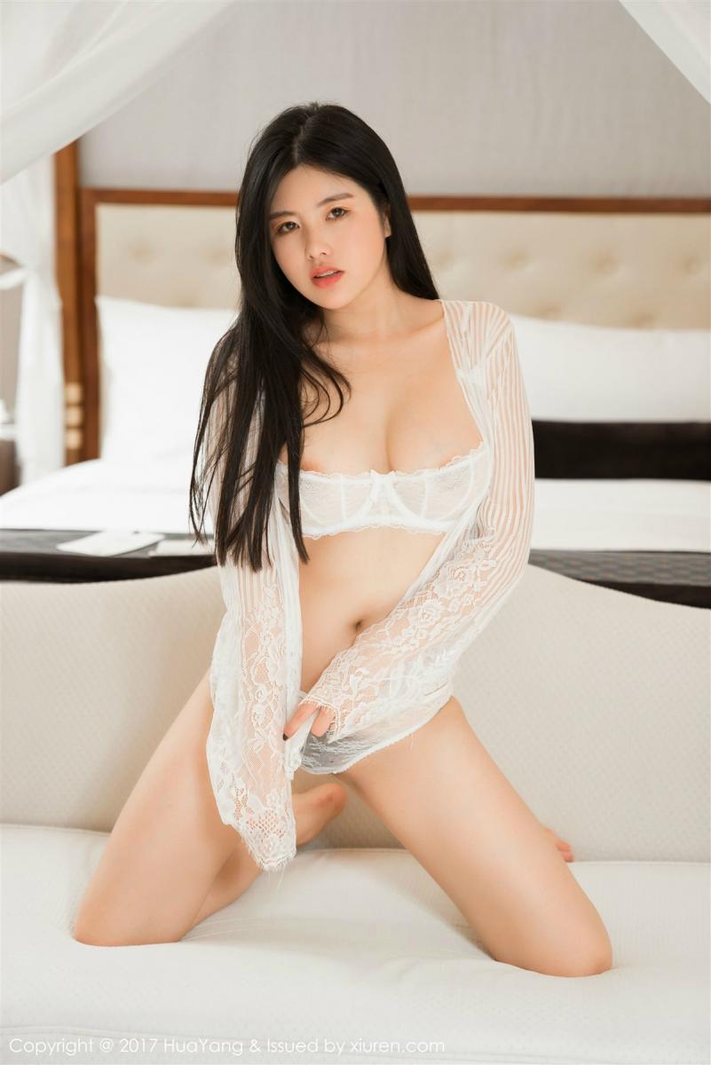 HuaYang Vol.016 14P, HuaYang, Na Lu Selena