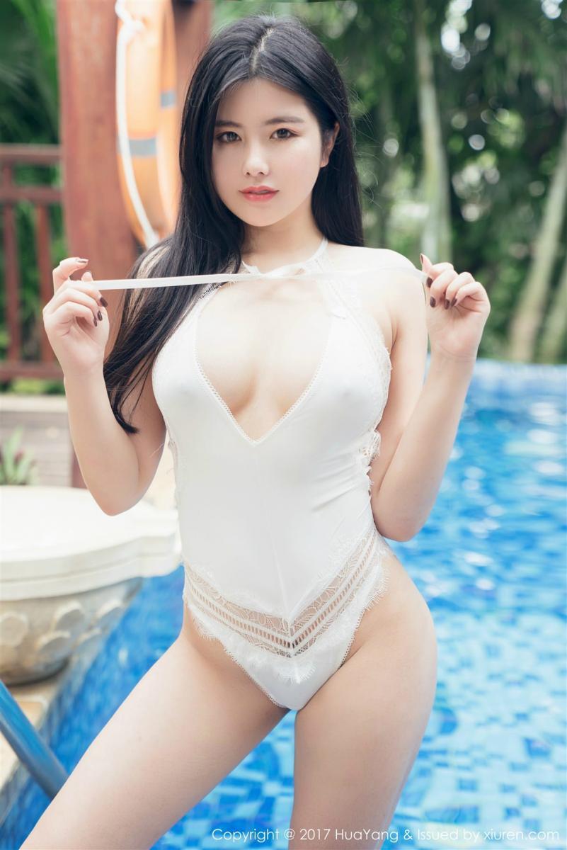 HuaYang Vol.016 23P, HuaYang, Na Lu Selena