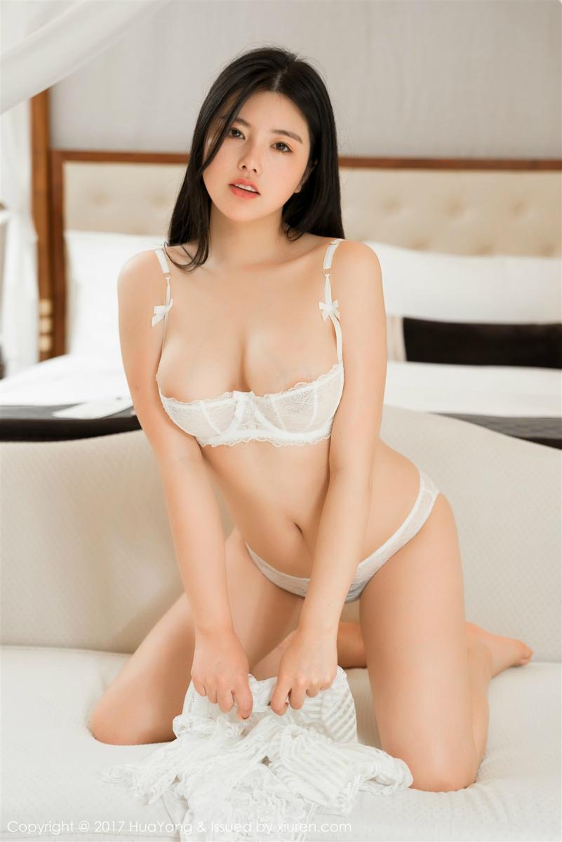 HuaYang Vol.016 26P, HuaYang, Na Lu Selena