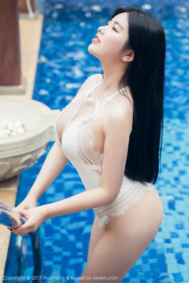 HuaYang Vol.016 29P, HuaYang, Na Lu Selena