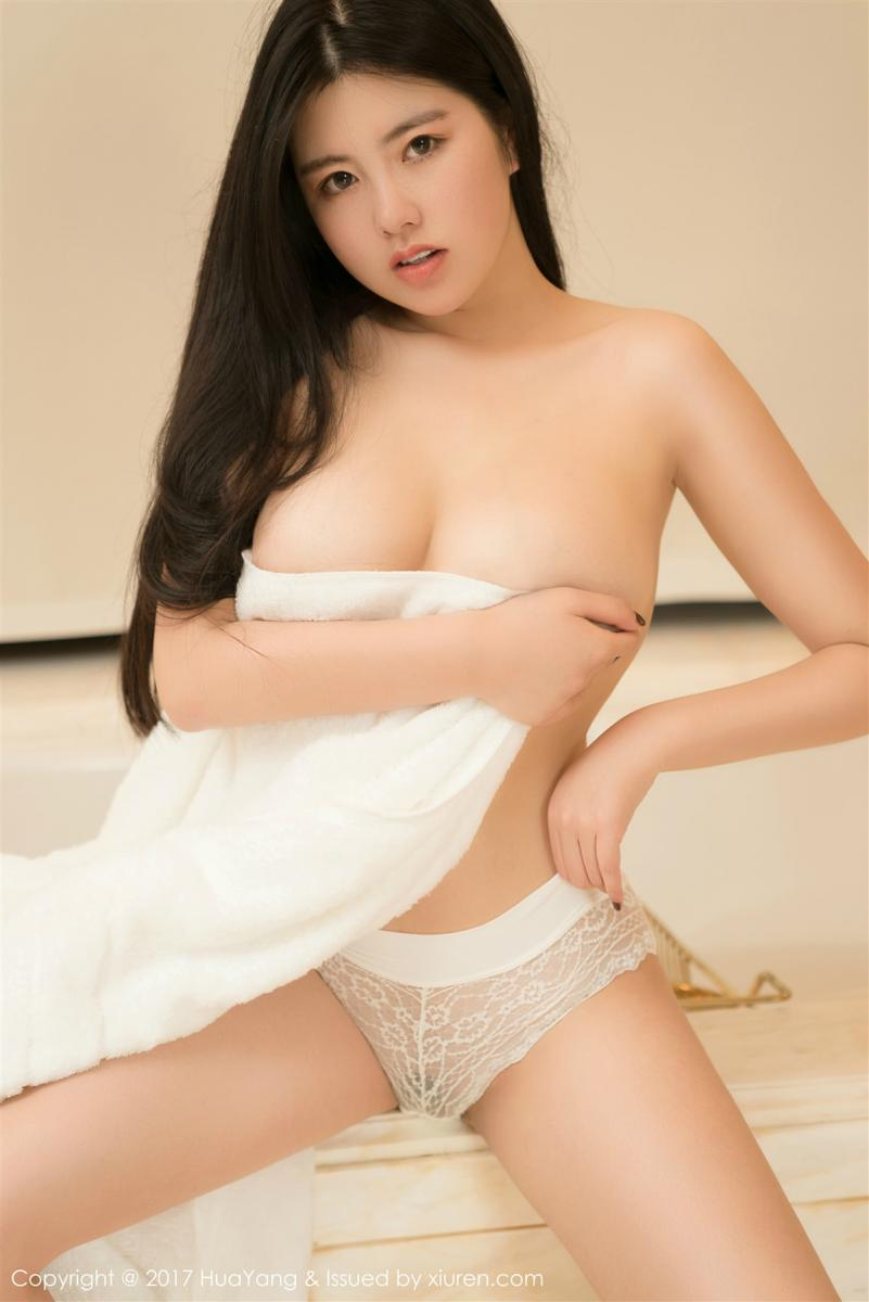 HuaYang Vol.016 38P, HuaYang, Na Lu Selena