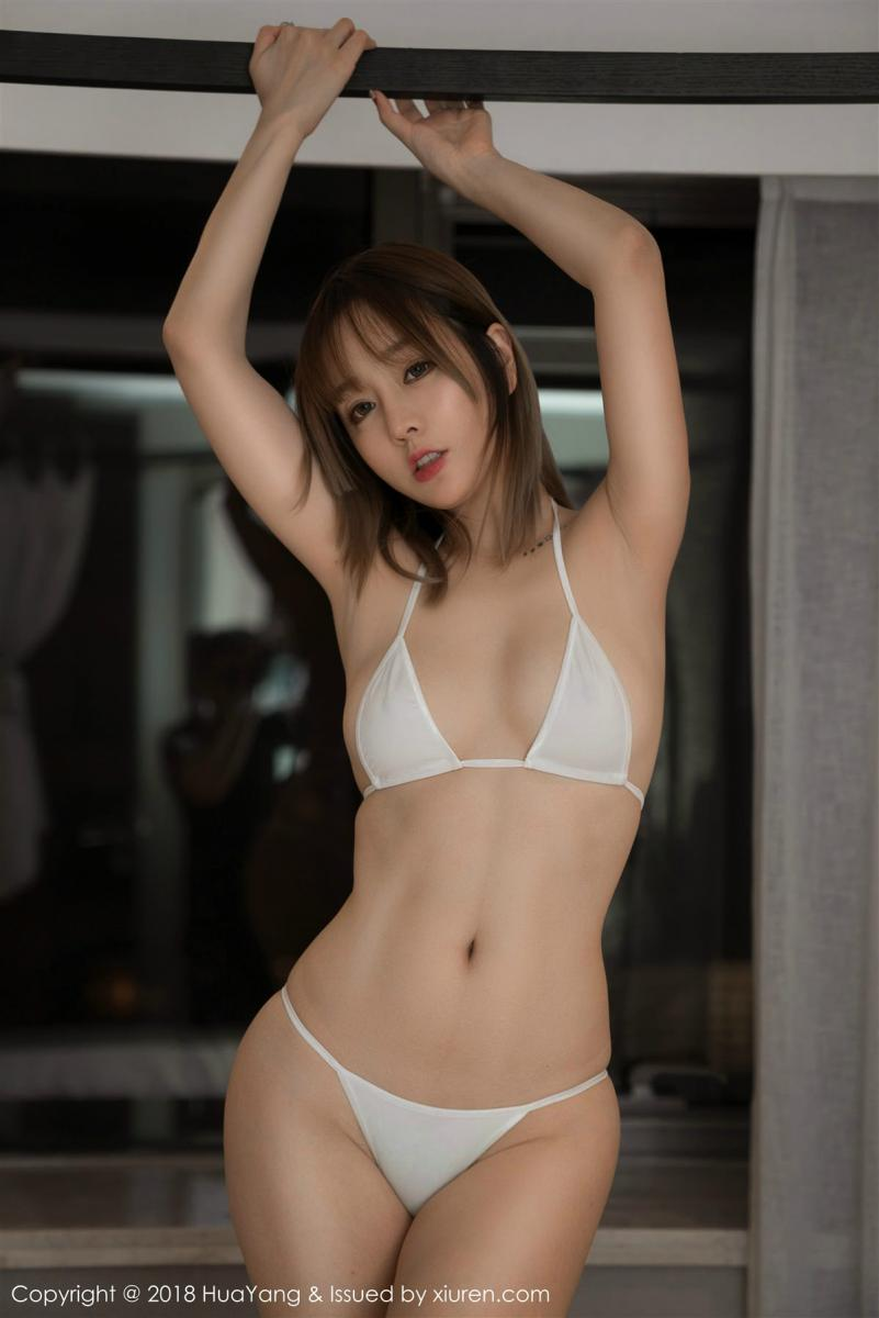 HuaYang Vol.023 11P, HuaYang, Wang Yu Chun