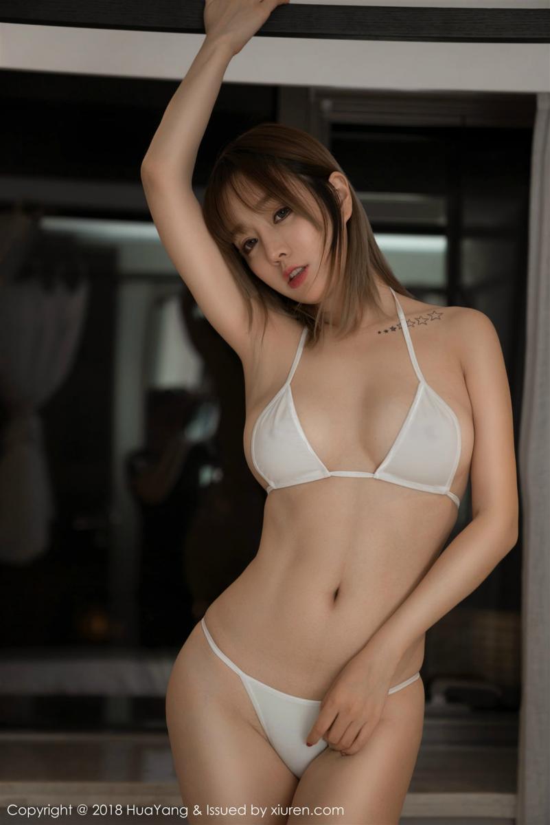 HuaYang Vol.023 12P, HuaYang, Wang Yu Chun