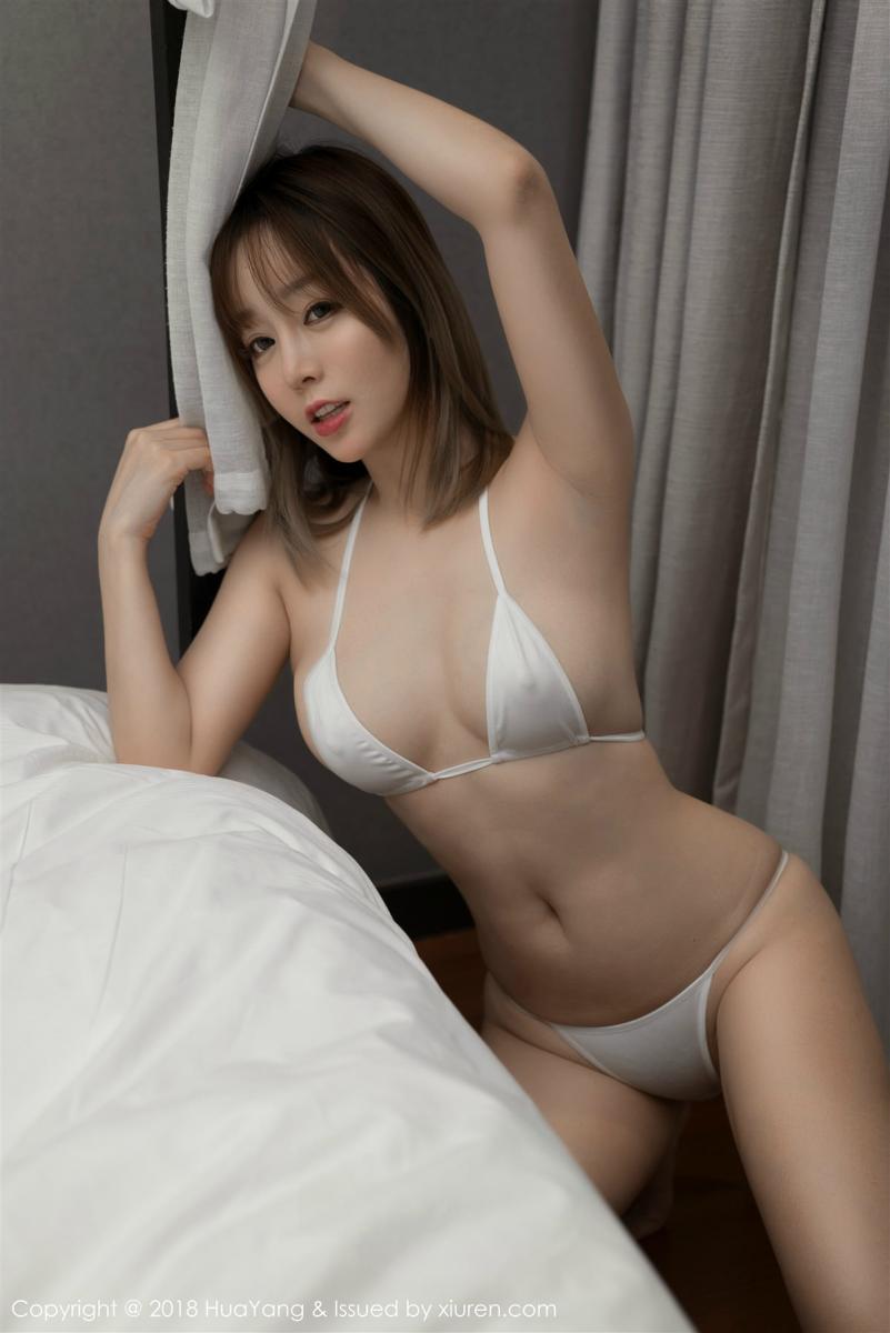 HuaYang Vol.023 23P, HuaYang, Wang Yu Chun