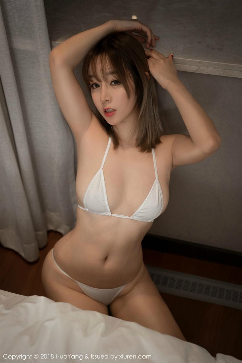 HuaYang Vol.023 24P, HuaYang, Wang Yu Chun