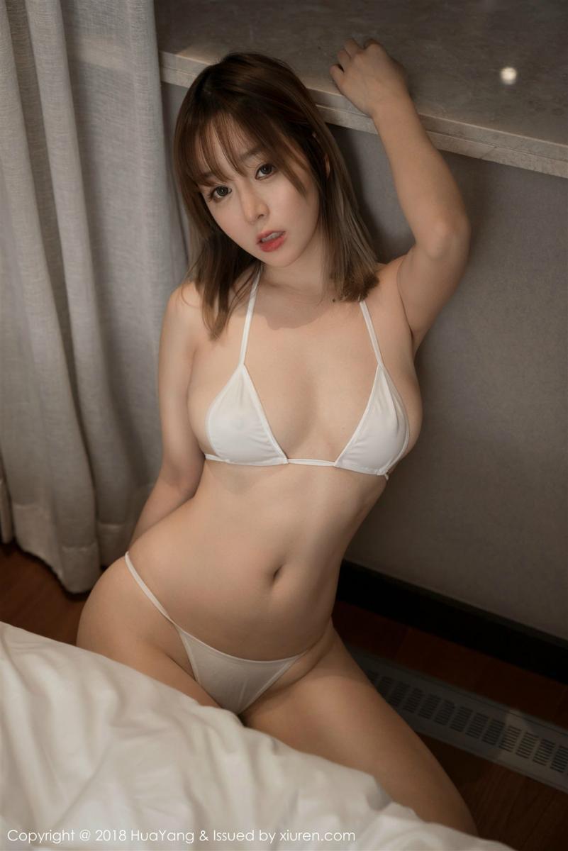HuaYang Vol.023 26P, HuaYang, Wang Yu Chun