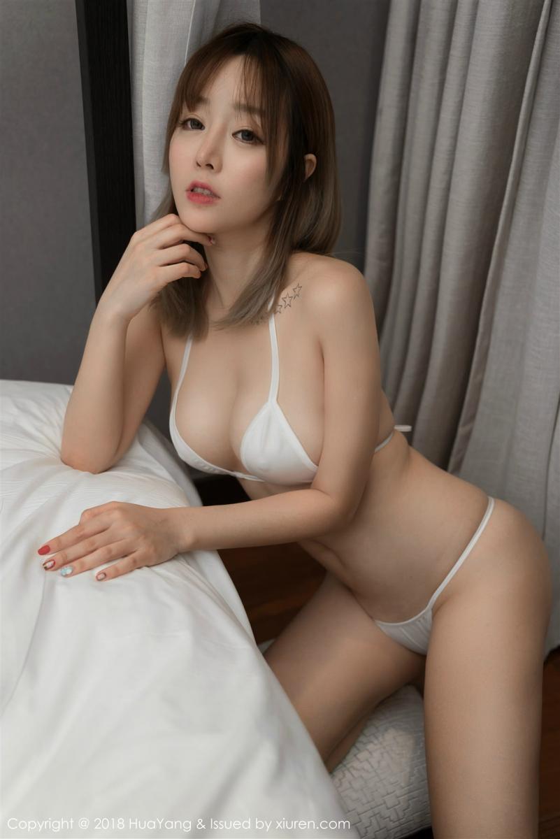 HuaYang Vol.023 29P, HuaYang, Wang Yu Chun