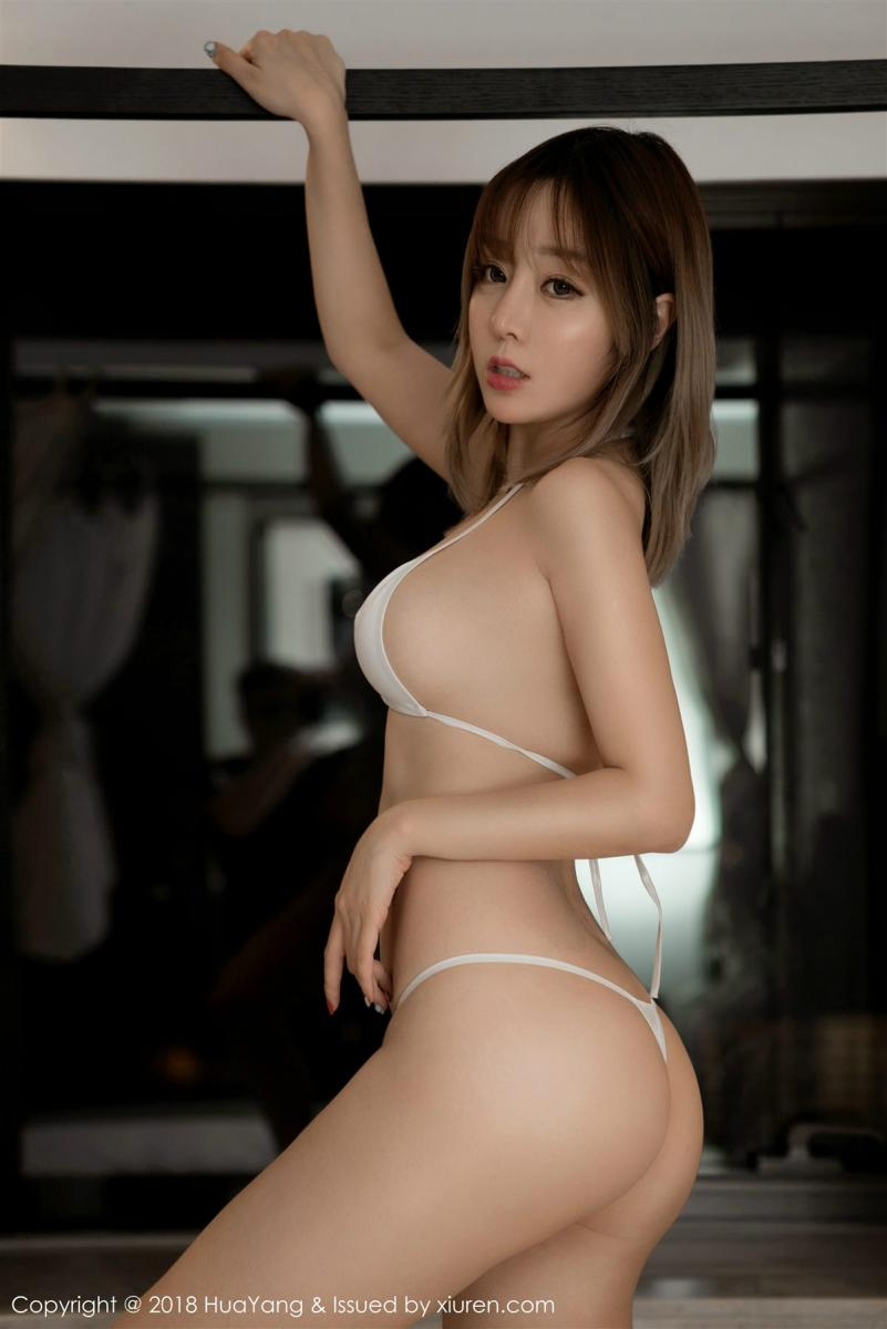 HuaYang Vol.023 2P, HuaYang, Wang Yu Chun