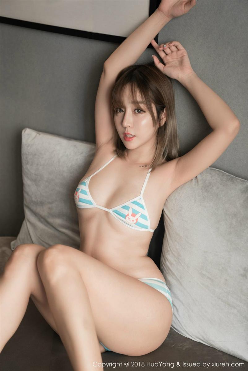 HuaYang Vol.023 31P, HuaYang, Wang Yu Chun