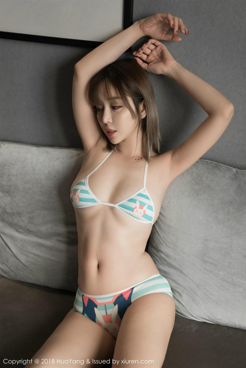 HuaYang Vol.023 32P, HuaYang, Wang Yu Chun