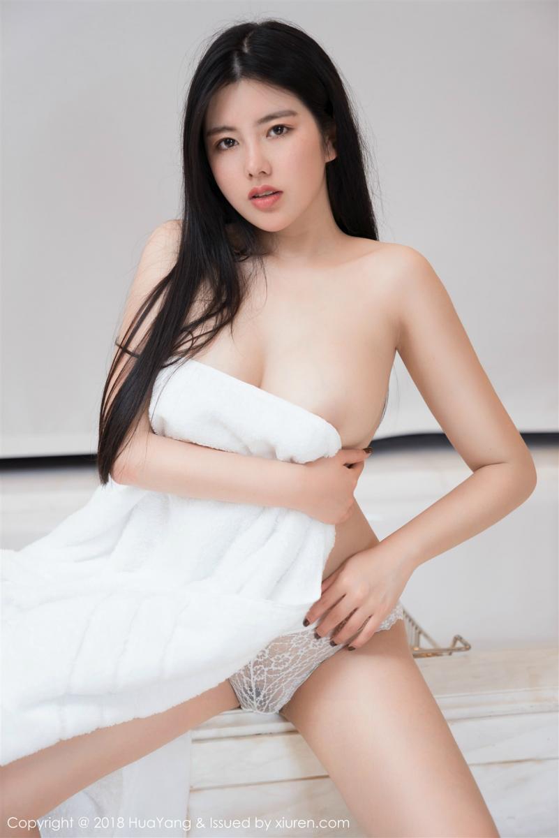 HuaYang Vol.024 13P, HuaYang, Na Lu Selena