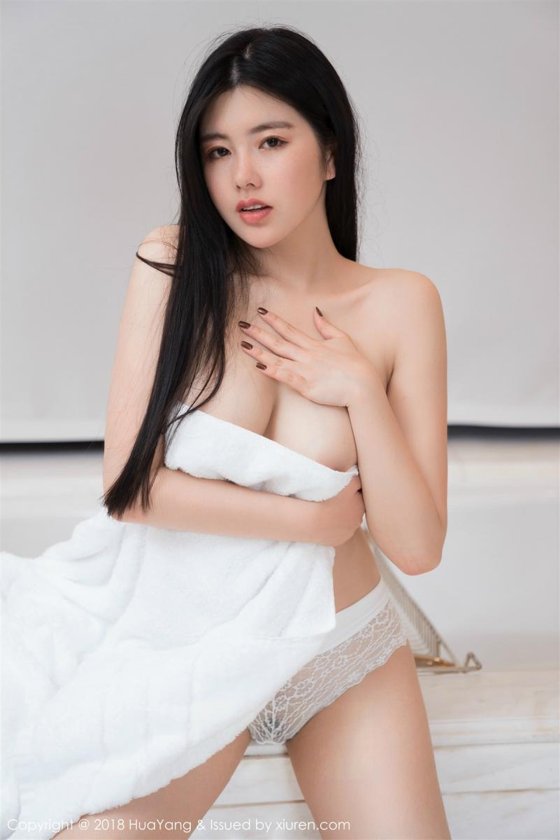 HuaYang Vol.024 16P, HuaYang, Na Lu Selena