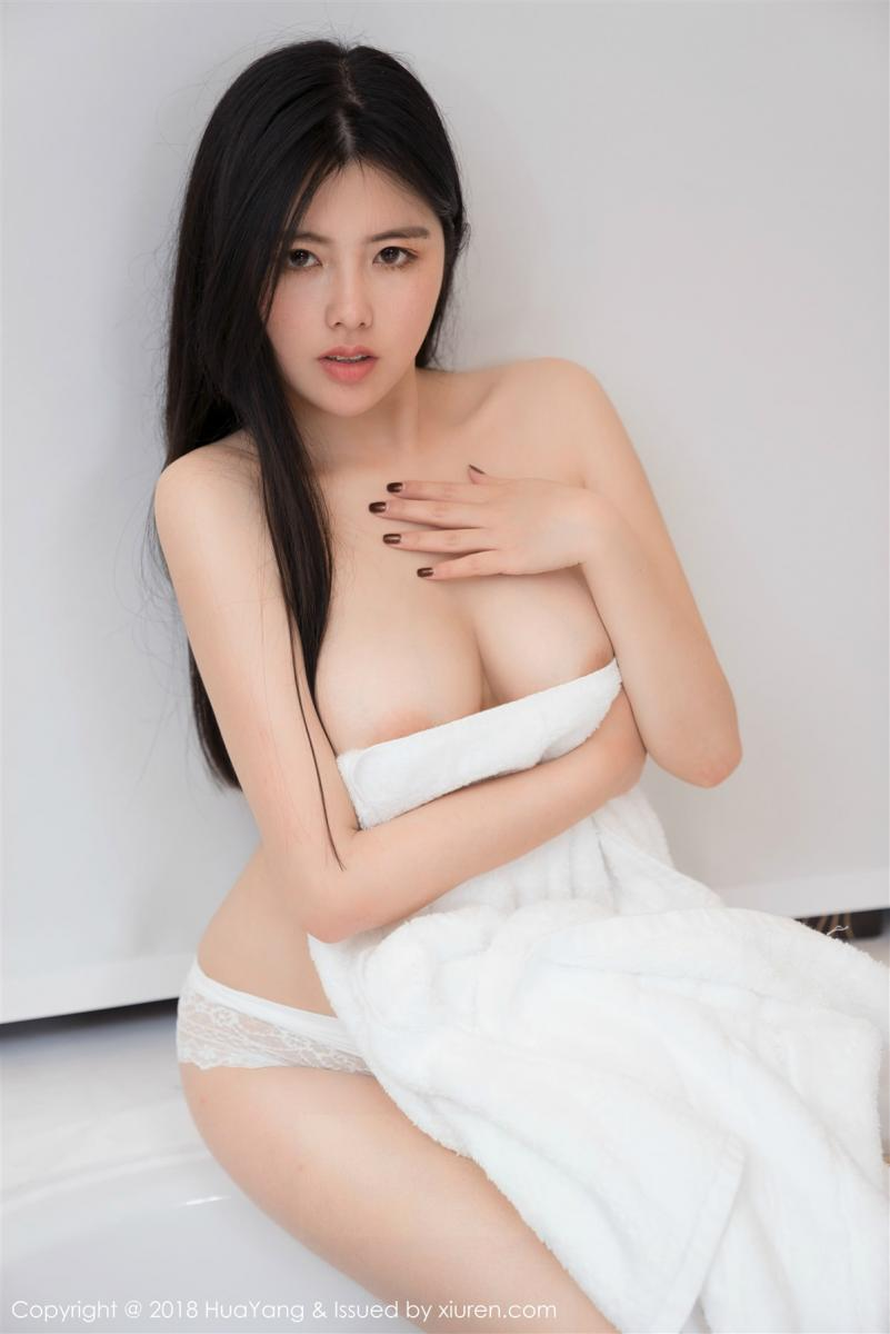 HuaYang Vol.024 20P, HuaYang, Na Lu Selena