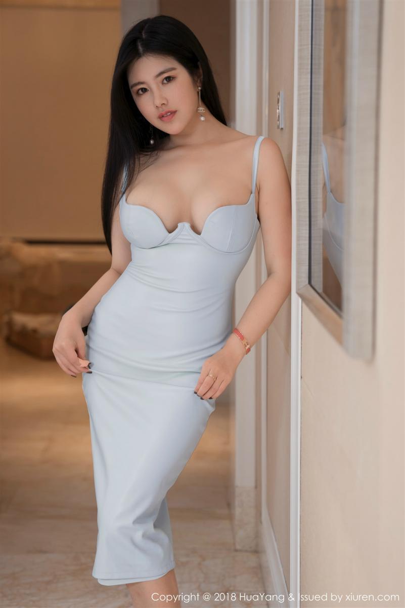 HuaYang Vol.024 23P, HuaYang, Na Lu Selena