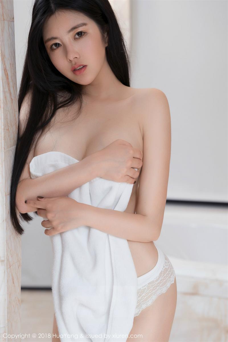 HuaYang Vol.024 25P, HuaYang, Na Lu Selena