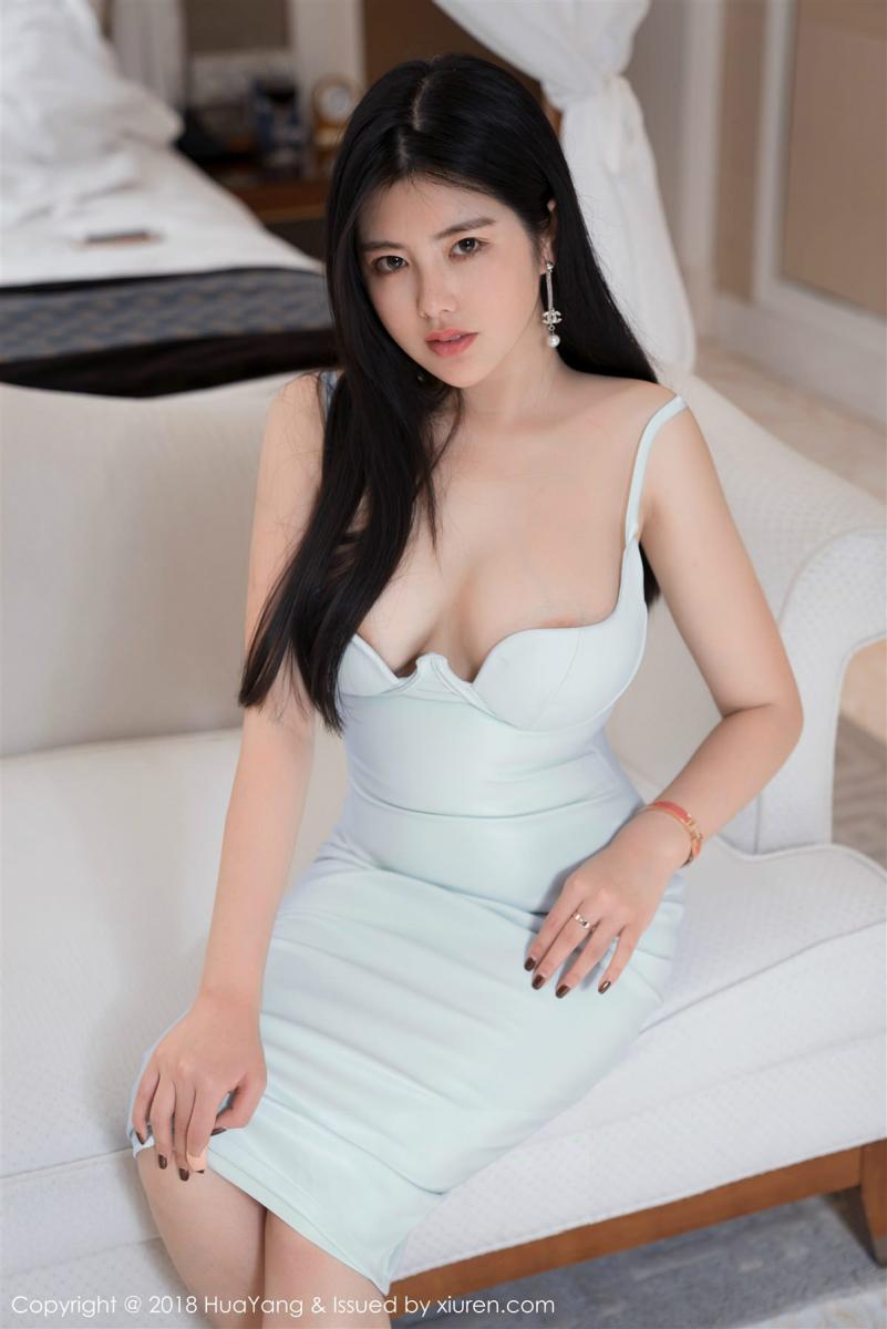HuaYang Vol.024 29P, HuaYang, Na Lu Selena