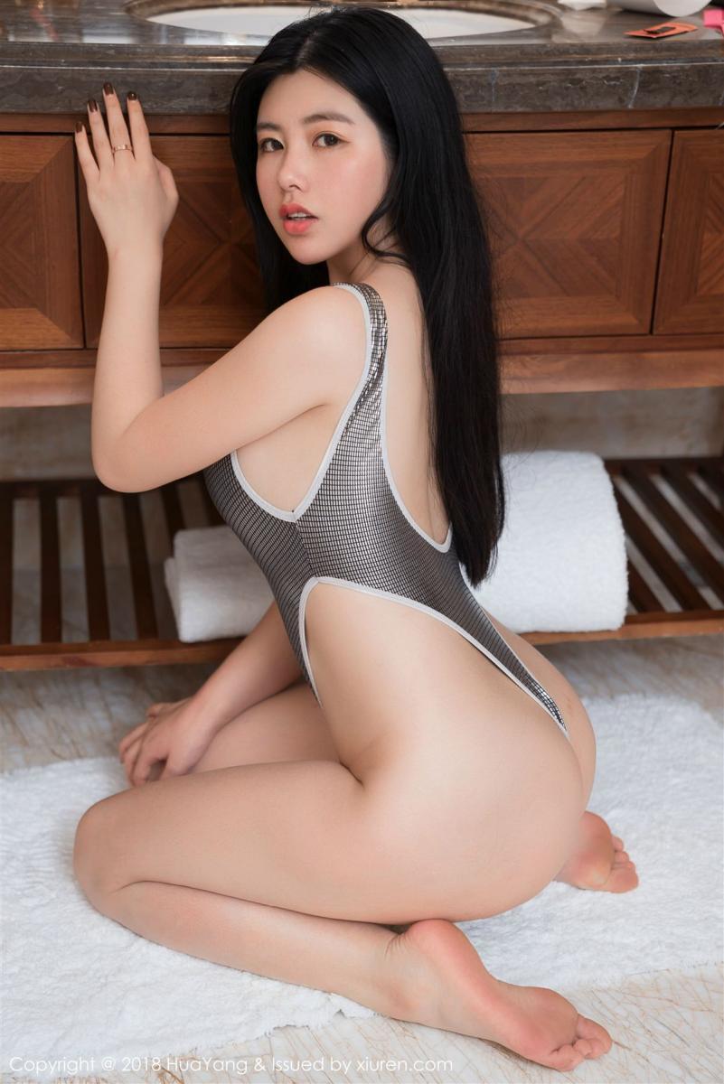 HuaYang Vol.024 33P, HuaYang, Na Lu Selena