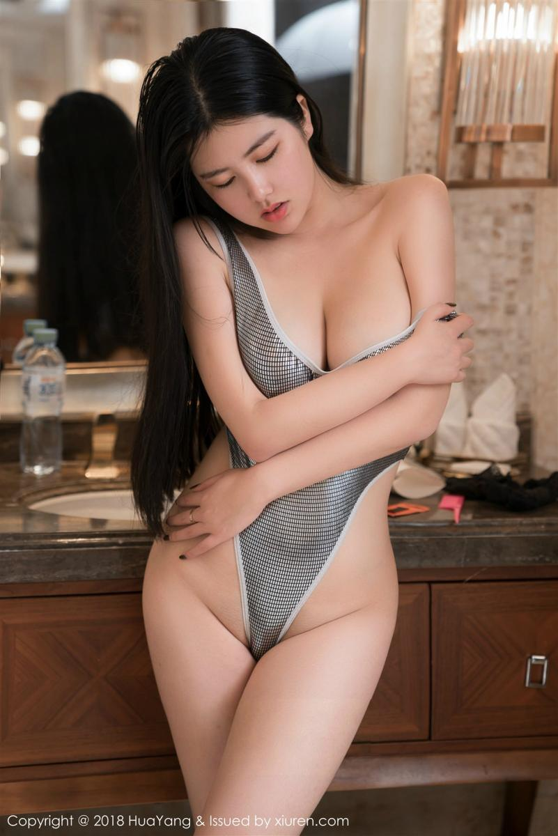 HuaYang Vol.024 35P, HuaYang, Na Lu Selena