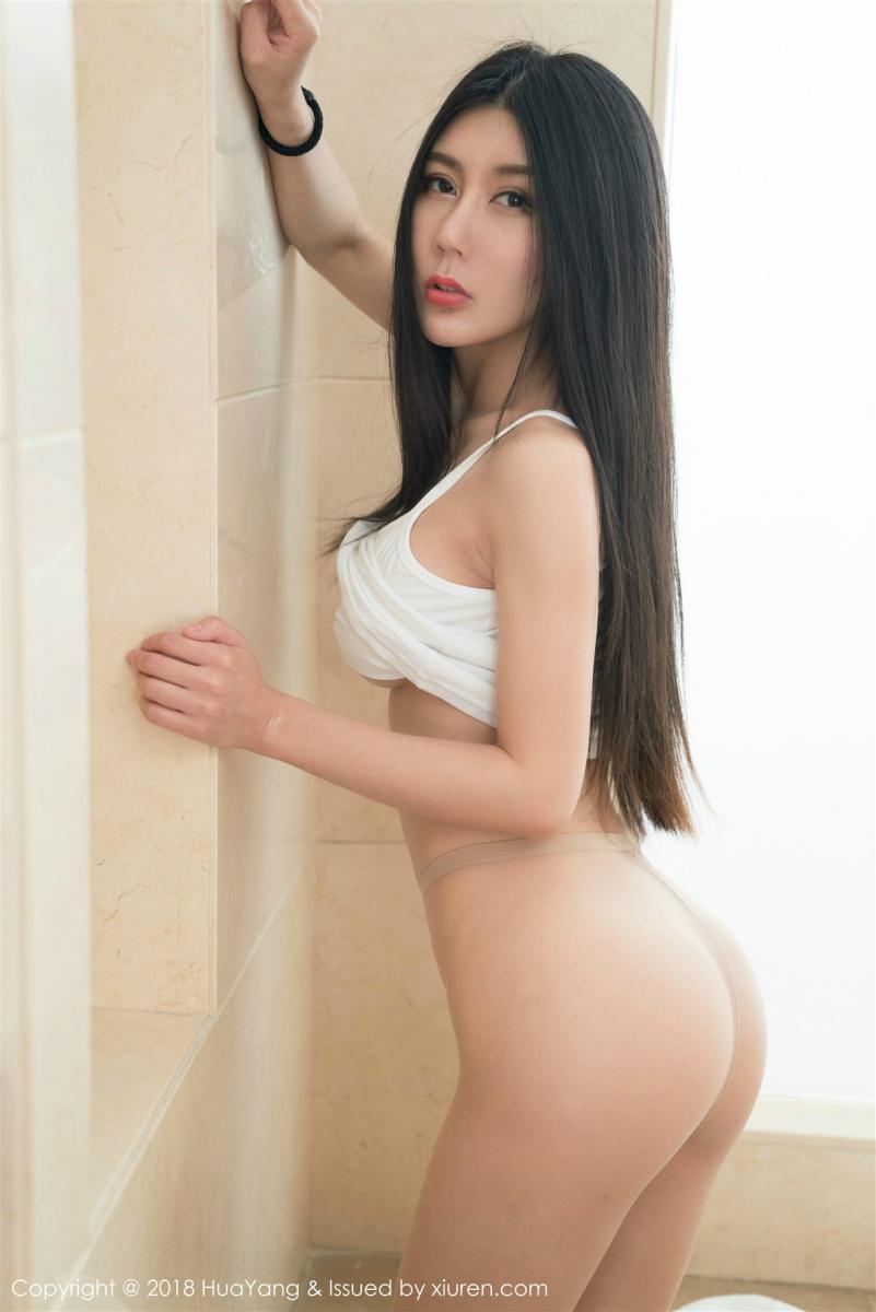 HuaYang Vol.025 6P, HuaYang, Xiao Xiao Sal