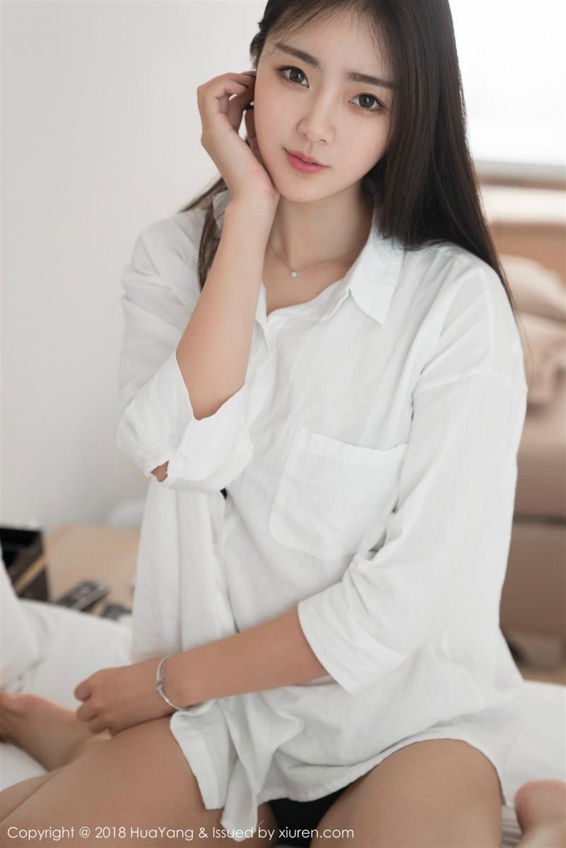 HuaYang Vol.027 14P, HuaYang, Ke Le Vicky