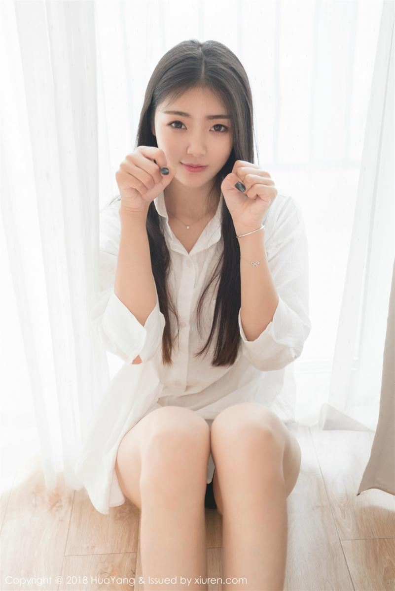 HuaYang Vol.027 29P, HuaYang, Ke Le Vicky