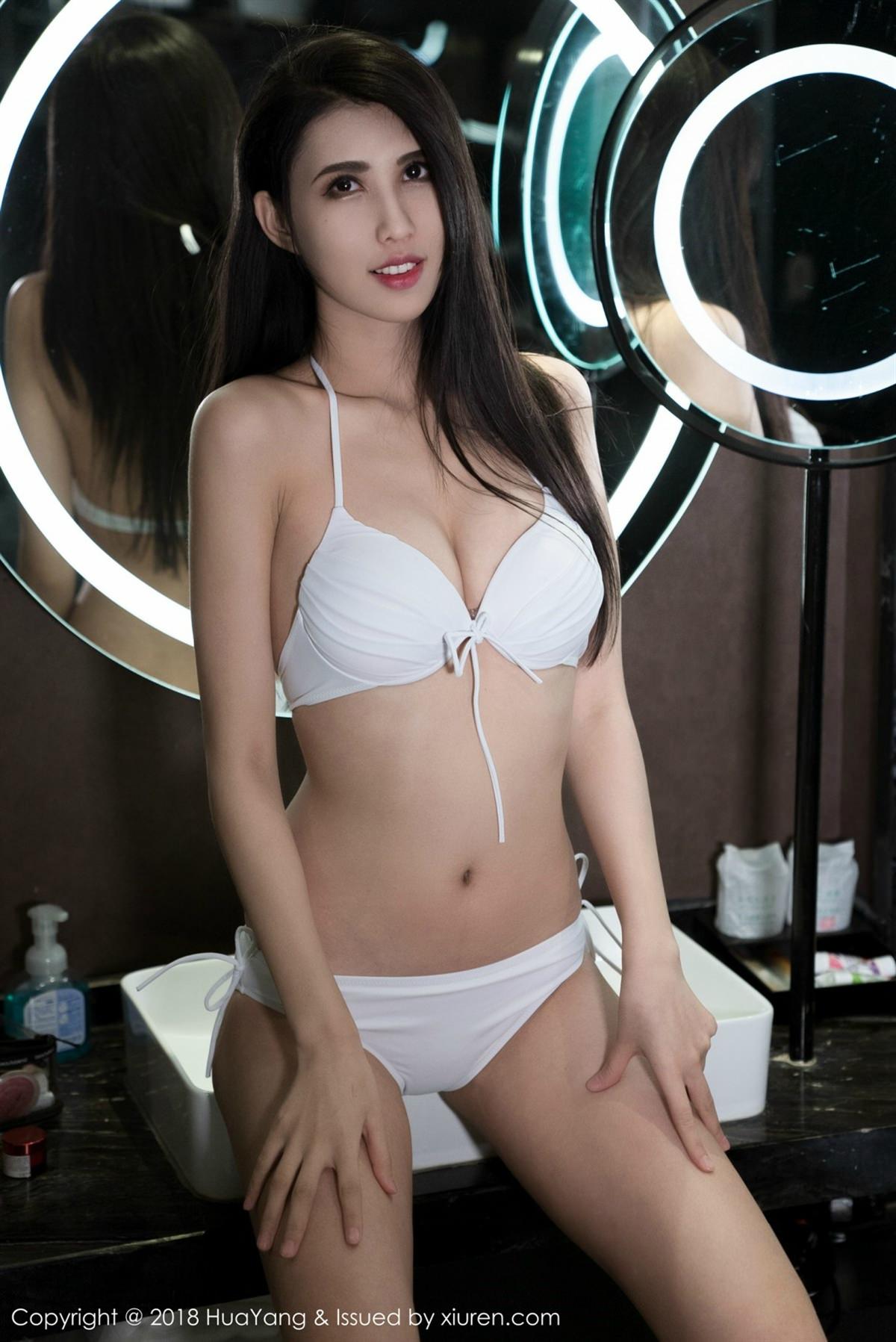 HuaYang Vol.030 14P, Ha Ni Bao Bao, HuaYang