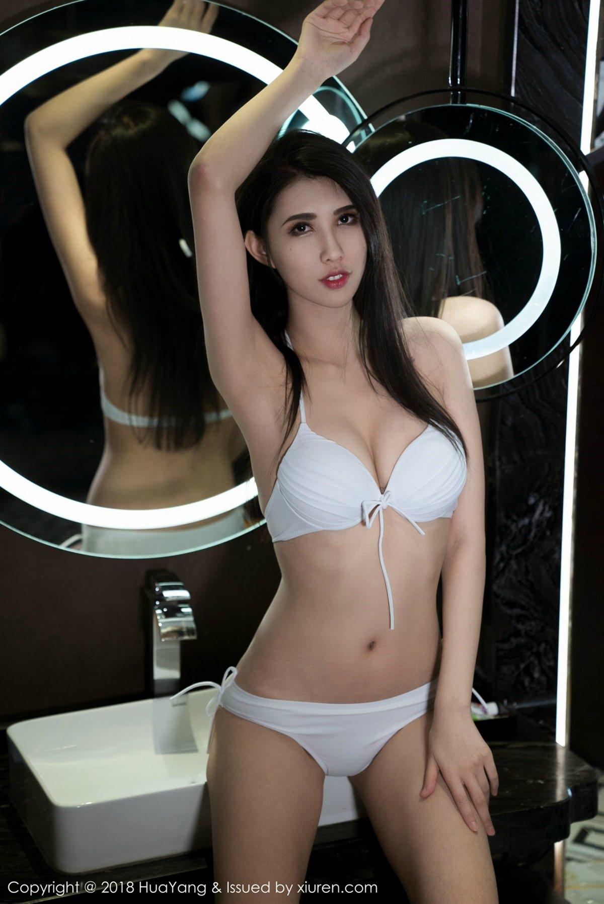HuaYang Vol.030 28P, Ha Ni Bao Bao, HuaYang