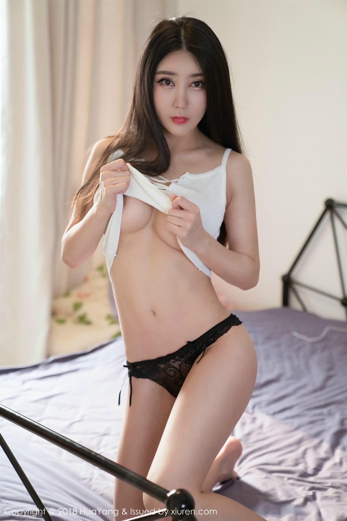 HuaYang Vol.032 12P, HuaYang, Xiao Xiao Sal