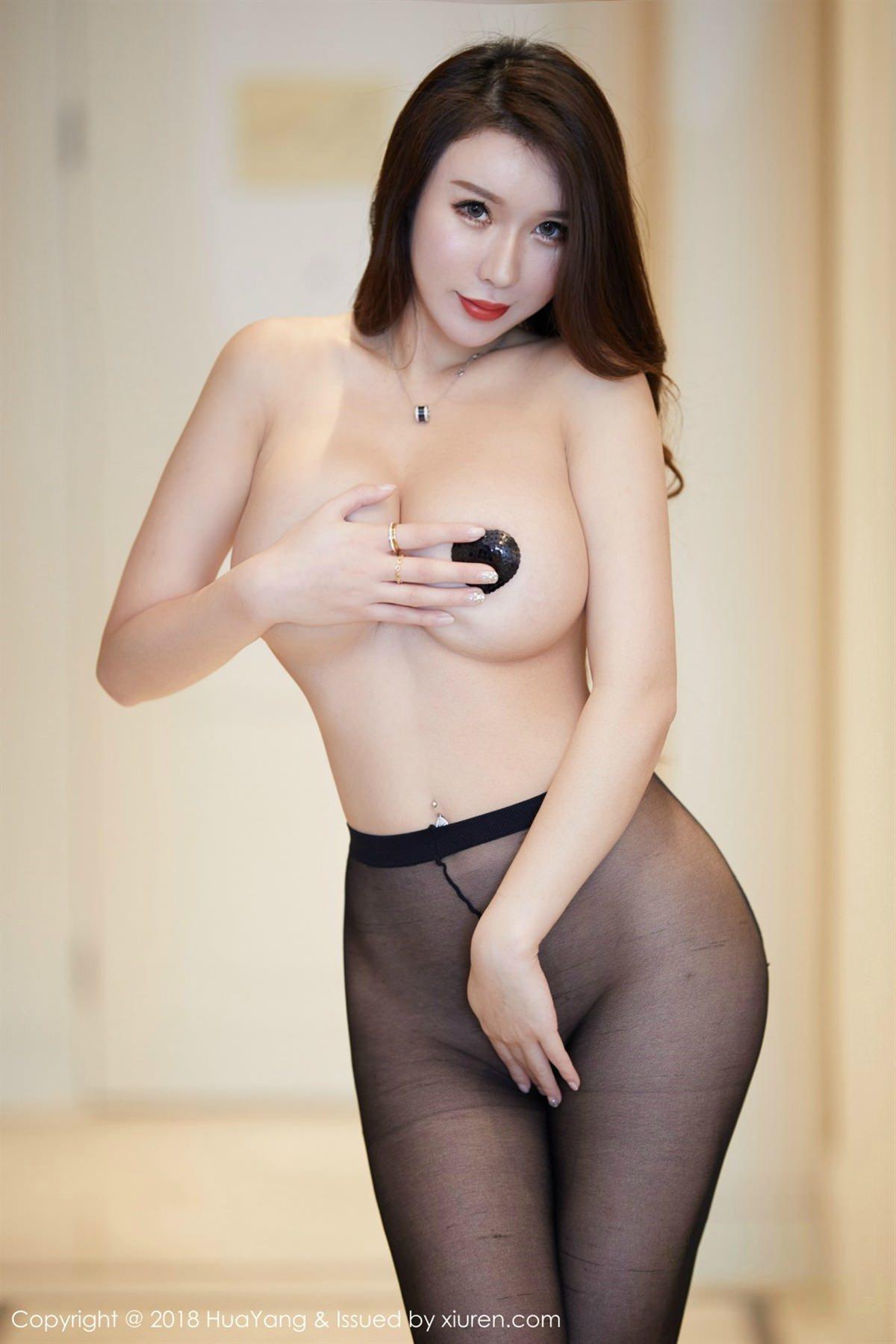 HuaYang Vol.054 17P, HuaYang