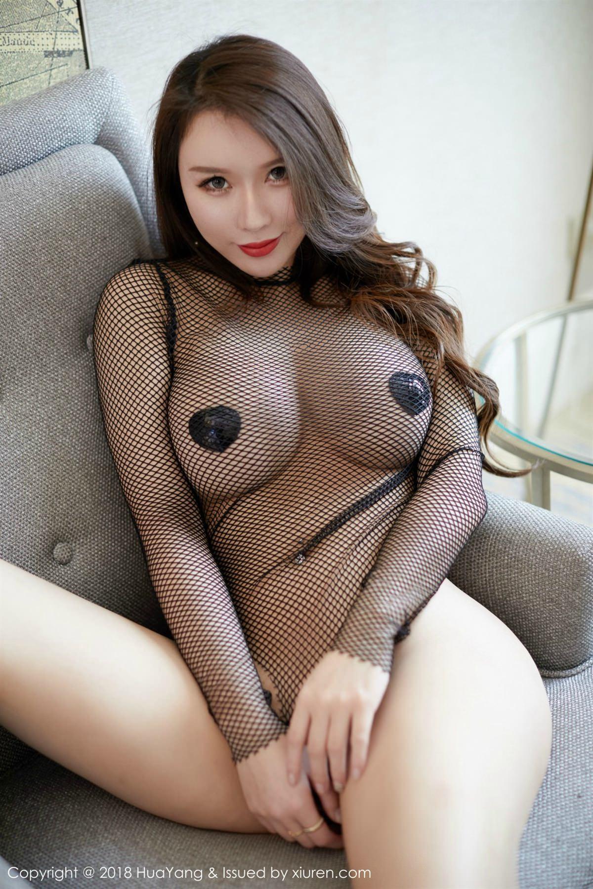 HuaYang Vol.054 26P, HuaYang