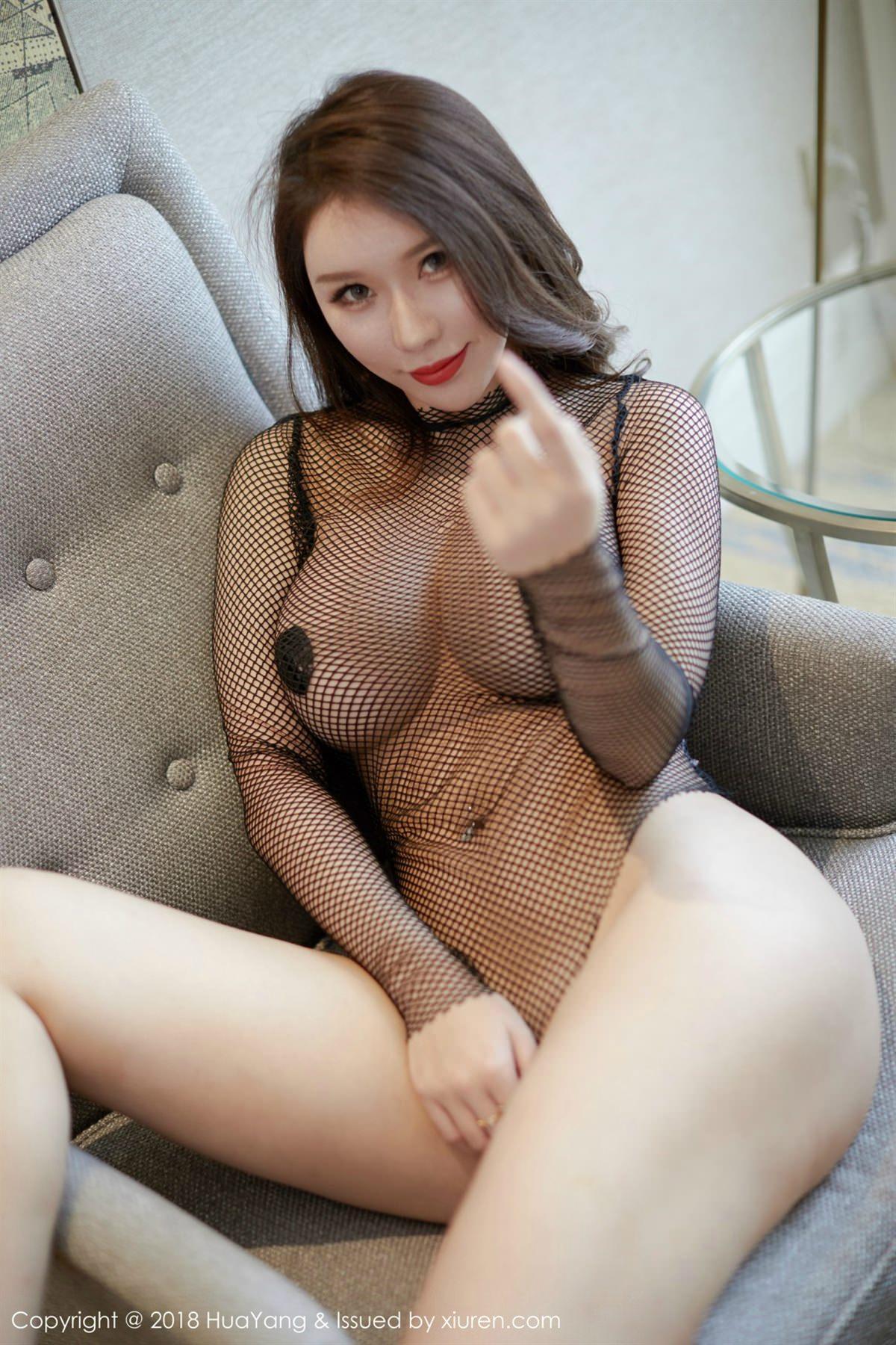 HuaYang Vol.054 28P, HuaYang