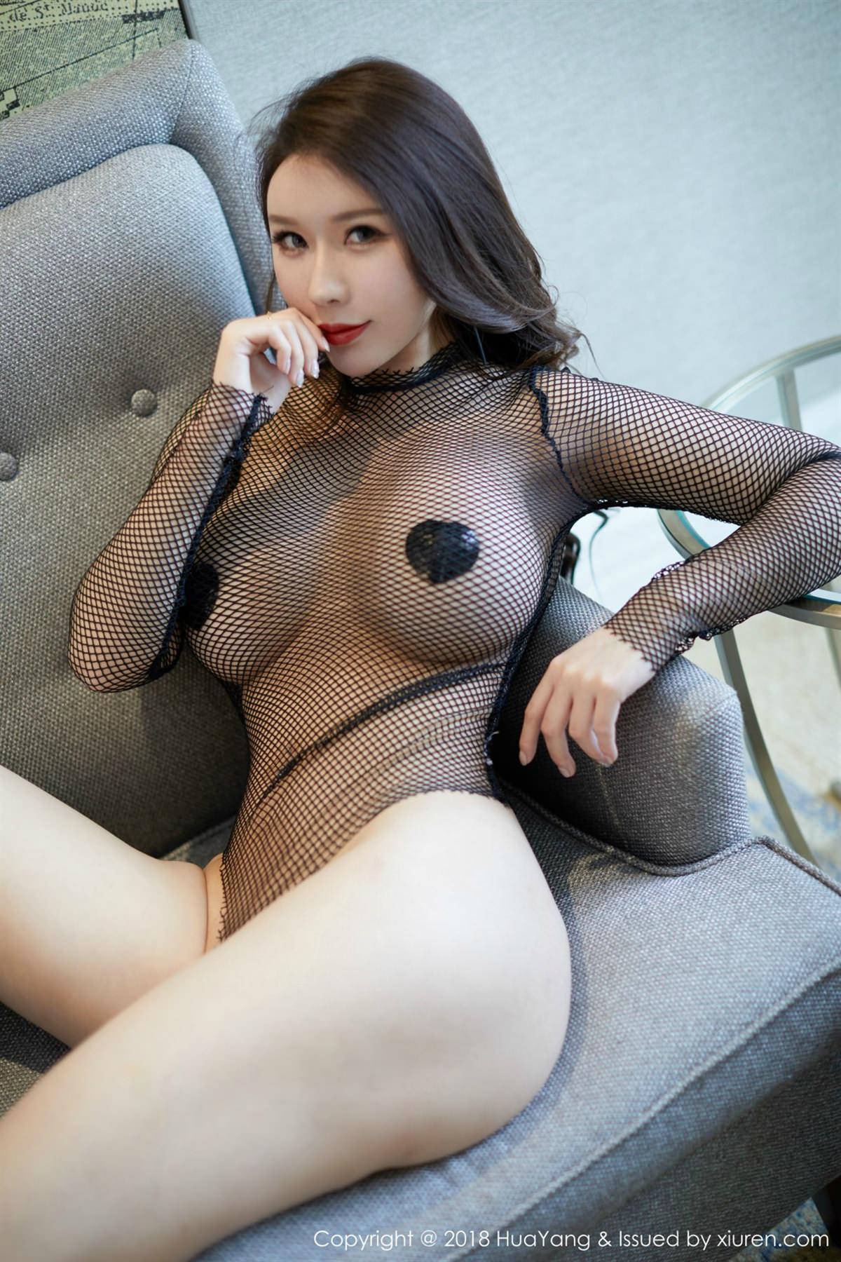 HuaYang Vol.054 29P, HuaYang