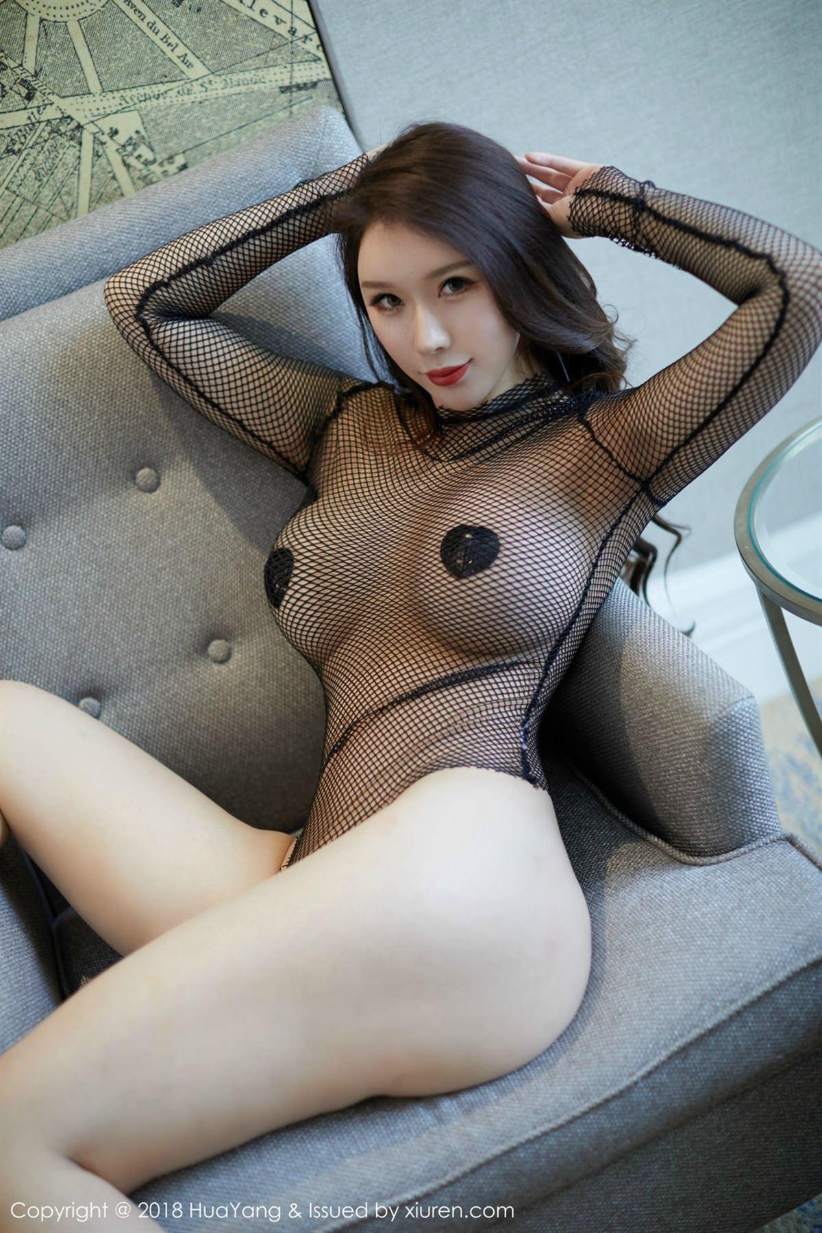 HuaYang Vol.054 31P, HuaYang