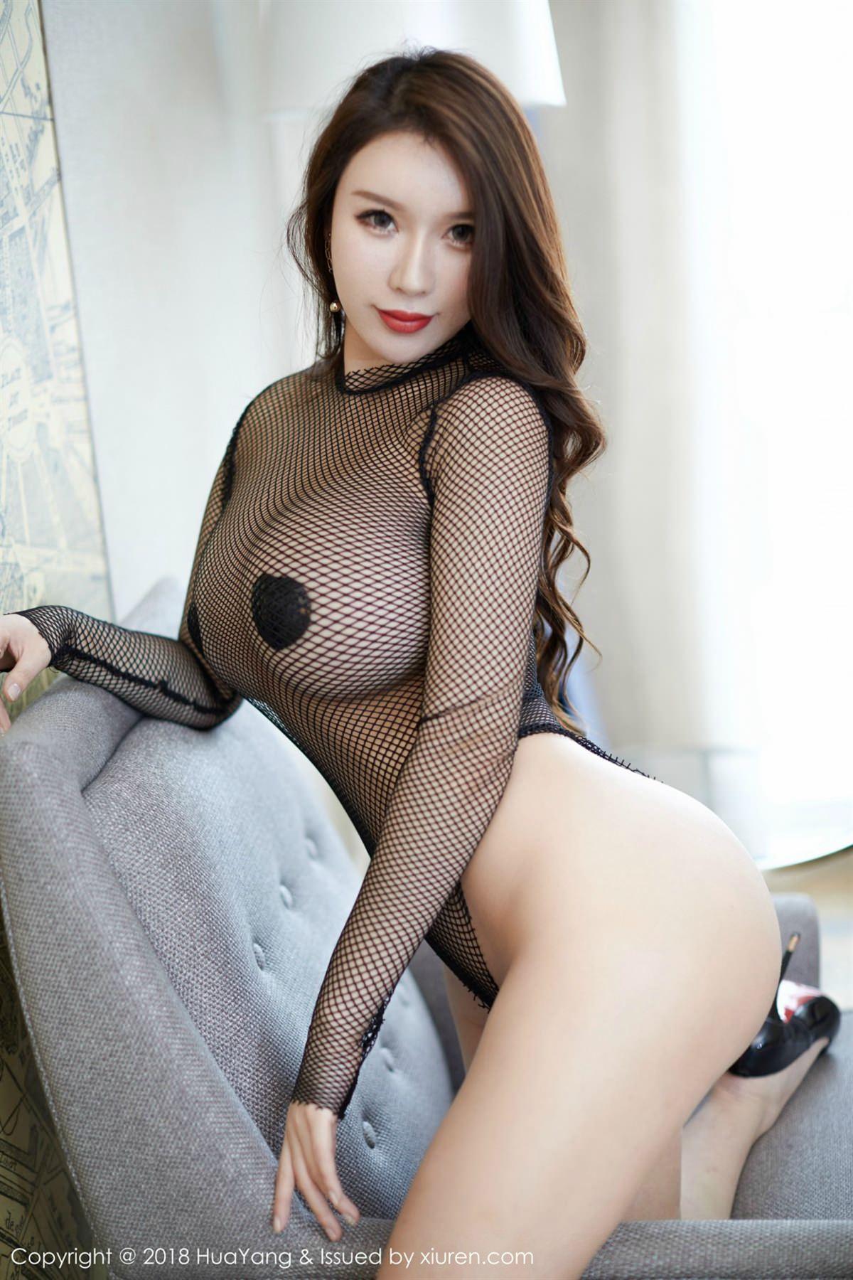 HuaYang Vol.054 39P, HuaYang